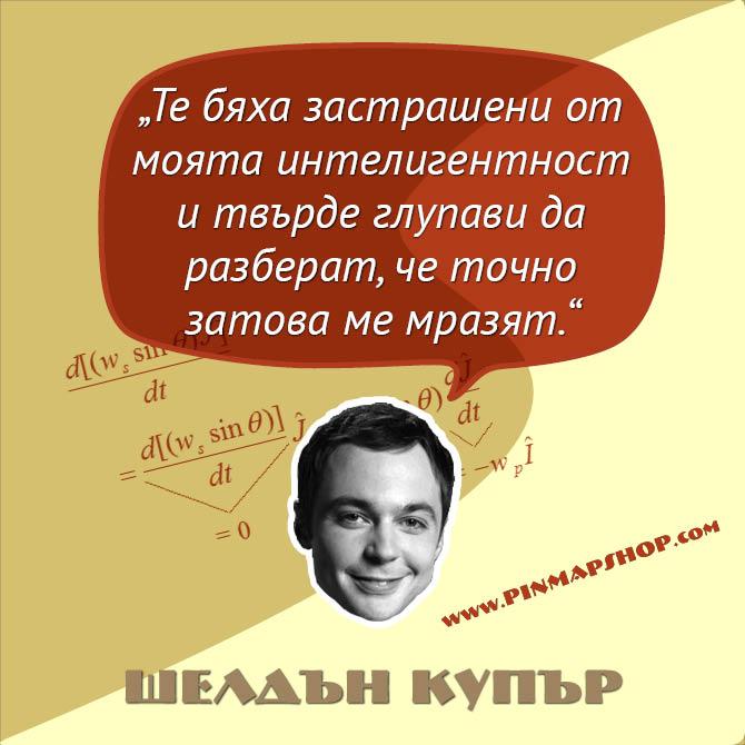 <!--:BG-->Sheldon_Cooper_BG_01<!--:-->