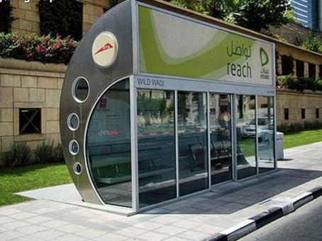 avtobusna_spirka_Dubai